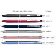 パイロット 油性ボールペン アクロ1000(0.5mm) BAC-1SEF