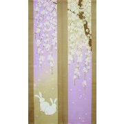 のれん   150cm丈 和風「桜とうさぎ」【日本製】 コスモ 目隠し
