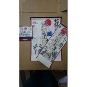岡本肇さんデザイン 招福ねこ暦カレンダー2019 今年は3タイプ