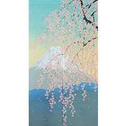 のれん 150cm丈「四季富士春」【日本製】和風 コスモ 目隠し