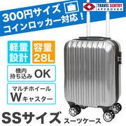 16inchスーツケース0112