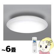 LEC-AH601PS 日立 LEDシーリングライト ~6畳