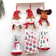 クリスマス イベント 行事 グッズ アイテム 装飾 飾り付け デコレーション タオル掛け