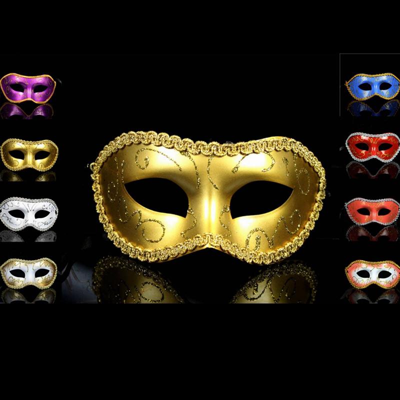 高質感・仮面・カーニバルマスク・仮面舞踏会・ハロウィン・仮装パーティ&宴会の必需品・コスプレ