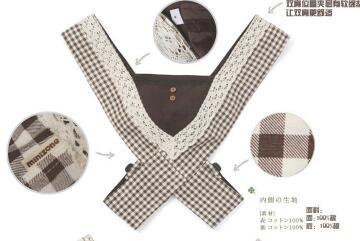 新型クロス抱っこ紐 着装簡単