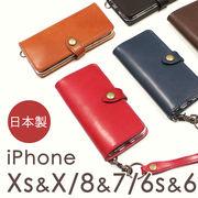 iPhone Xs/X 手帳型ケース iphone 8 ケース ヌメ革 iPhone 7/6s/6 ケース レザー 本革