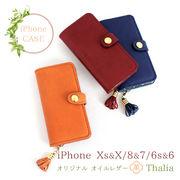 iPhone Xs/X 手帳型ケース iphone 8 タッセル iPhone 7/6s/6 オイルレザー 本革 スマートフォンケース