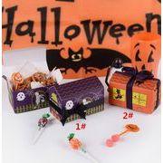 ハロウィン ギフトボックス 牛の糖クッキーのお菓子の箱 ハロウィンの焙煎包装
