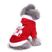 冬物 ペット服 犬服 猫服 クリスマス 熊 ペット用品 ネコ雑貨