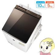 【設置込】ES-PU10C-T シャープ タテ型洗濯乾燥機10kg 乾燥5kg 超音波ウォッシャー ブラウン系