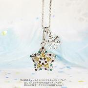 IUHA 【X'mas シリーズ】ベツレヘムの星 ネックレス マルチ スワロフスキー社製クリスタル プレゼント