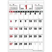 B3壁掛けカレンダー ベーシック縦