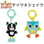 ■パパジーノ■  【Bright Starts】 テイク&シェイク