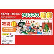 クリスマス福袋【C】