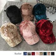 ベロアキャップ レディース 秋冬 帽子 無地 軽量 CAP つば広 小物 カーブキャップ 即納