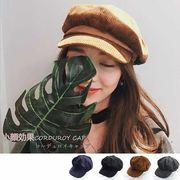 キャスケット帽 レディース 秋冬 コーデュロイキャップ 無地 つば付き 帽子 小顔効果 即納
