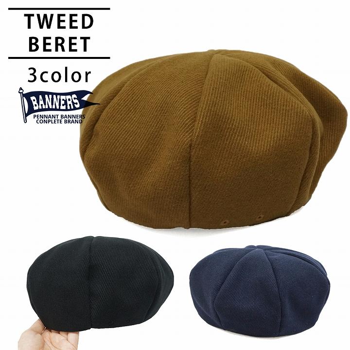 帽子 ベレー帽 メンズ レディース ベレー 大きいサイズ 秋 冬 春 ポリツイード PENNANTBANNERS