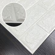 クッションシート リアルな白レンガ立体3D壁紙発泡スチロールシール式 ホワイトブリック 30枚組
