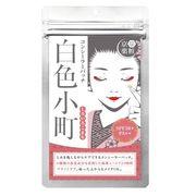 京薬粧 白色小町コンシーラーパッチ シミを隠すパッチ