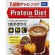 【国内販路のみ】DHC プロテインダイエット(ココア味 7袋入)