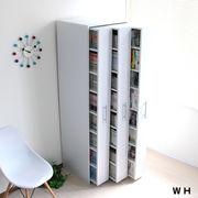 【2019年1/中】3連 スリムラック 本棚 薄型 スライド ホワイト  SLIMRACK-H-WH