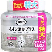 消臭力 クリアビーズ イオン消臭プラス 特大 無香料 1.5kg