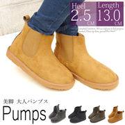 ブーツ ムートン サイドゴア ショート丈 ローヒール(2B)SC-11560
