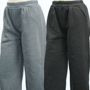 【冬 新作】レディース パンツ 裏フリース ポケット付 ガウチョ パンツ 10本セット(4色)