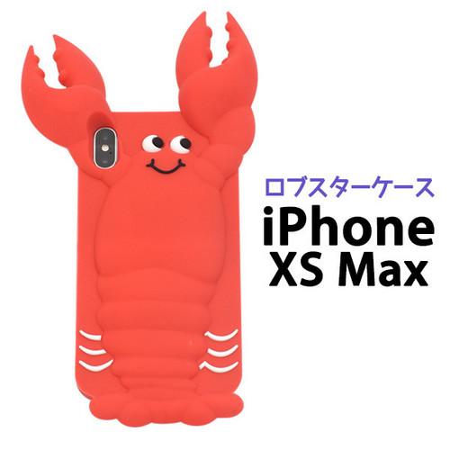 iPhone XS Max iPhoneXSMax iphone xsmax ケース アイフォン xsmax ケース シリコンケース ソフトケース