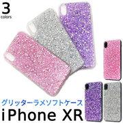 iPhone XR iPhoneXR ケース スマホケース 背面 ラメ グリッター レディース おしゃれ かわいい tpu 素材