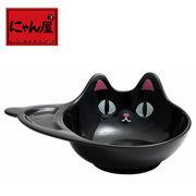 「にゃん屋」★猫3兄弟ボール kuro(1個箱入り)