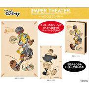 「ディズニー」ミッキーマウス ペーパーシアターウッドスタイル MICKEY MOUSE HISTORY