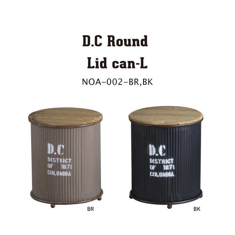 蓋つき・可愛い脚付きの収納リッドカン【D.C・ラウンド・リッドカン・L】