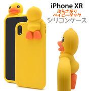 iPhone XR iPhone XR アイフォンXR アイホンXR シリコン製 シリコンケース iphone 可愛い かわいい 人気