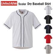 全5色 ドライベースボールシャツ 5枚売り スポーツウェア/吸汗速乾/大きいサイズ有/UVカット