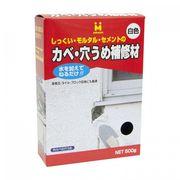 日本ミラコン産業 ミラコン 白 500g