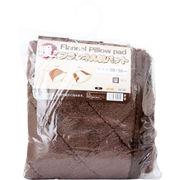 暖かフランネル枕パット 約50×58cm ブラウン
