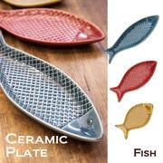 セラミック プレート Fish Plate★