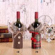 メリークリスマス ボトルカバー ボトルホルダー クリスマス用品 飾り
