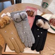 秋冬新品 レディースファッション 手袋 グローブ オシャレ カワイイ 防寒 ボンボン 星