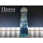 【HaseyaCollections】ハーバリウム テーパー型50ml