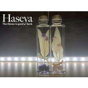 【HaseyaCollections】天然石入りハーバリウム 角型150ml