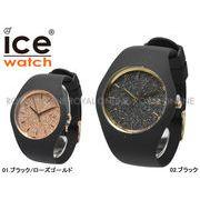 S) 【アイスウォッチ】 腕時計 アイス グリッター ミディアム 全2色 メンズ レディース