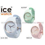 S) 【アイスウォッチ】 腕時計 アイス グラム パステル ミディアム 全3色 メンズ レディース
