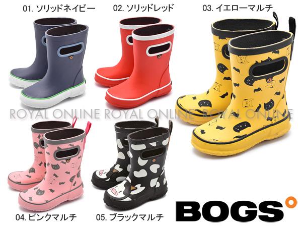 【ボグス】 7856 レインブーツ RAIN BOOTS 全5色 キッズ&ジュニア