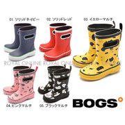 S) 【ボグス】 7856 レインブーツ RAIN BOOTS 全5色 キッズ&ジュニア