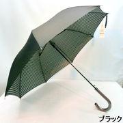 【日本製】【雨傘】【紳士用】甲州産先染両面裏格子生地グラスファイバー骨日本製ジャンプ傘