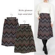 ◆秋冬SALE◆幾何学柄ゴブラン織りハイウエストスカート(27862)