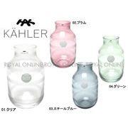 Y) 【ケーラー】  H140 花瓶 オマジオ グラス ベース MINI フラワーベース H140 全4色 メンズ レディース