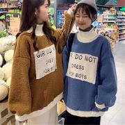韓国 スタイル ファッション レディース 刺繍 子羊ウール スウェット トレーナー パーカー トップス
